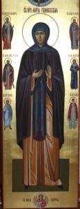 Мерная икона Мария Радонежская купить с доставкой