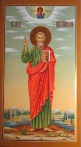 Мерная икона Матфей купить с доставкой