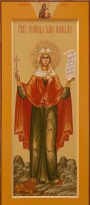 Рукописная икона Дария (Дарья) мученица Римская купить с доставкой