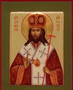 Рукописная икона Дмитрий (Димитрий) Ростовский