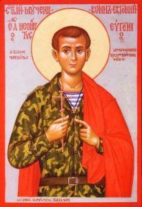 Рукописная икона Евгений Родионов купить с доставкой