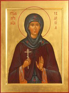 Рукописная икона Евдокия Преподобномученица