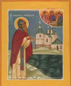 Рукописная икона Евфросин Синозорский купить с доставкой