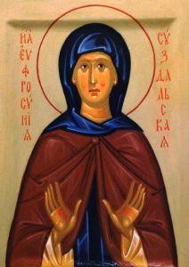 Рукописная икона Евфросиния Суздальская купить с доставкой