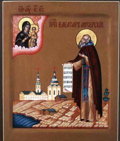 Рукописная икона Елеазар (Елизар) Анзерский купить с доставкой