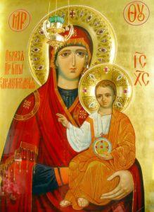 Рукописная икона Елисаветградская