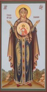 Рукописная икона Знамение купить с доставкой