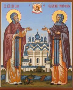 Рукописная икона Петр и Феврония 2 купить с доставкой