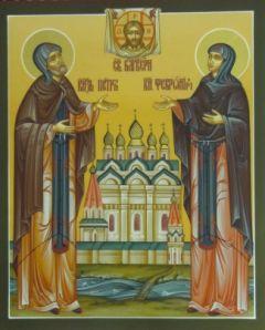 Рукописная икона Петр и Феврония 3 купить с доставкой