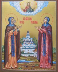 Рукописная икона Петр и Феврония 16 купить с доставкой