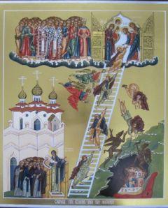 Рукописная икона Видение лествицы купить с доставкой