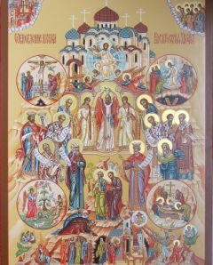 Рукописная икона Воскресение словущее купить с доставкой