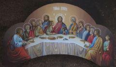 Рукописная икона Тайная Вечеря купить с доставкой