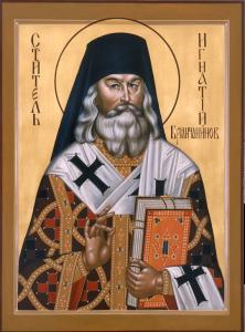 Рукописная икона Игнатий Брянчанинов купить с доставкой