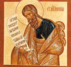 Рукописная икона Иеремия Пророк купить с доставкой