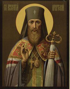 Рукописная икона Иннокентий Иркутский