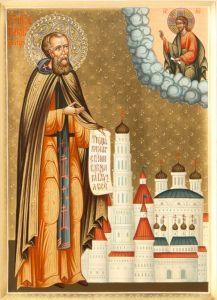 Рукописная икона Иосиф Волоцкий купить с доставкой