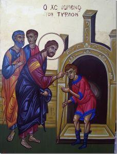 Рукописная икона Исцеление слепого купить с доставкой