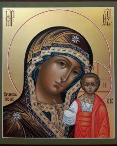 Рукописная икона Казанская Божия Матерь купить с доставкой