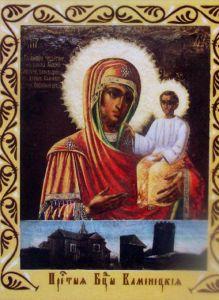 Рукописная икона Каменецкая купить с доставкой