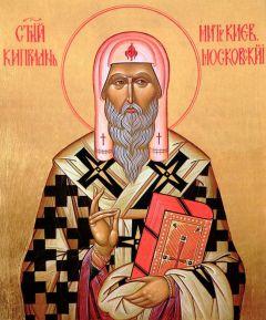 Рукописная икона Киприан Московский купить с доставкой