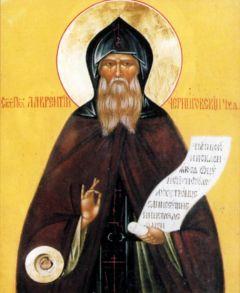 Рукописная икона Лаврентий Черниговский купить с доставкой