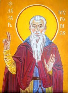 Рукописная икона Лазарь Муромский купить с доставкой