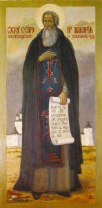 Рукописная икона Макарий Желтоводский купить с доставкой
