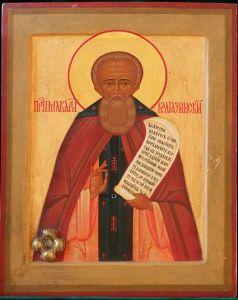 Рукописная икона Макарий Калязинский
