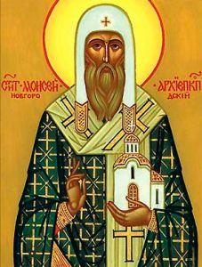 Рукописная икона Моисей Новгородский купить с доставкой