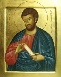 Рукописная икона Нафанаил Варфоломей Апостол купить с доставкой