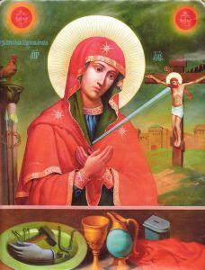 Рукописная икона Божией Матери Новокайдская Самарская