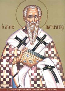 Рукописная икона Панкратий Тавроменийский купить с доставкой