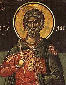 Рукописная икона Папила Пергамский купить с доставкой