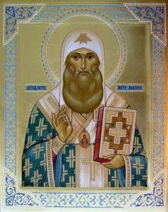 Рукописная икона Петр Митрополит Московский купить с доставкой