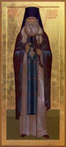 Рукописная икона Пимен Угрешский купить с доставкой