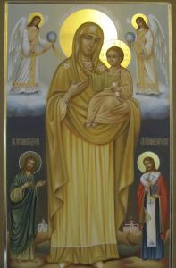 Рукописная икона Пицундская Божия Матерь купить с доставкой