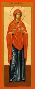 Рукописная икона Поликсения купить с доставкой