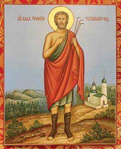 Рукописная икона Прокопий Устюжский купить с доставкой