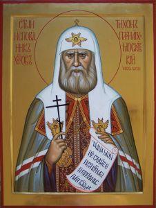 Рукописная икона Тихон Патриарх Московский