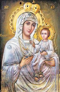 Рукописная икона Раковичская купить с доставкой