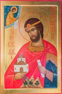 Рукописная икона Ростислав Великоморавский купить с доставкой