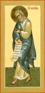 Рукописная икона Софония Пророк