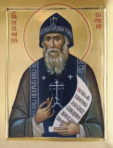 Рукописная икона Серафим Вырицкий купить с доставкой