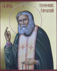 Рукописная икона Серафим Саровский купить с доставкой