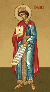 Рукописная икона Соломон Пророк купить с доставкой