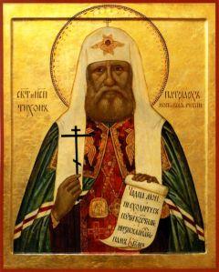 Рукописная икона Тихон Московский купить с доставкой