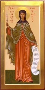 Рукописная икона Анастасия Солунская купить с доставкой