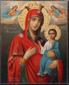 Рукописная икона Фанеромени Явленная купить с доставкой