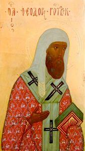 Рукописная икона Феодор Ростовский купить с доставкой